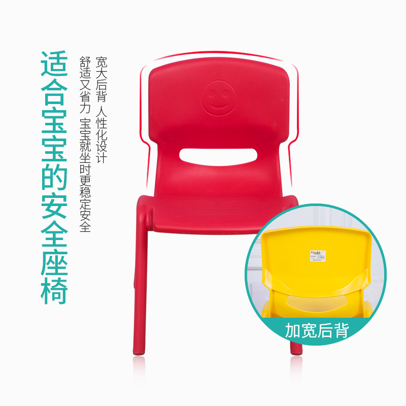 Children S Back Chair Kindergarten Table And Chairs Baby Chair