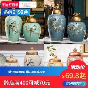 Керамические банки,  Американский хранение хранение бак керамика украшение домой аксессуары континентальный гостиная телевизионный шкаф вход декоративный украшение, цена 921 руб