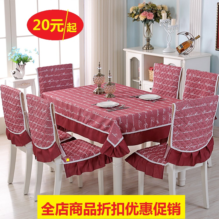 Excellent Usd 14 80 Dining Table Cloth Chair Cushion Chair Set Chair Pabps2019 Chair Design Images Pabps2019Com