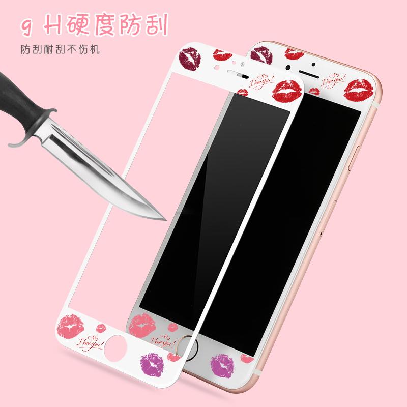 苹果iphone7钢化膜卡通可爱全屏