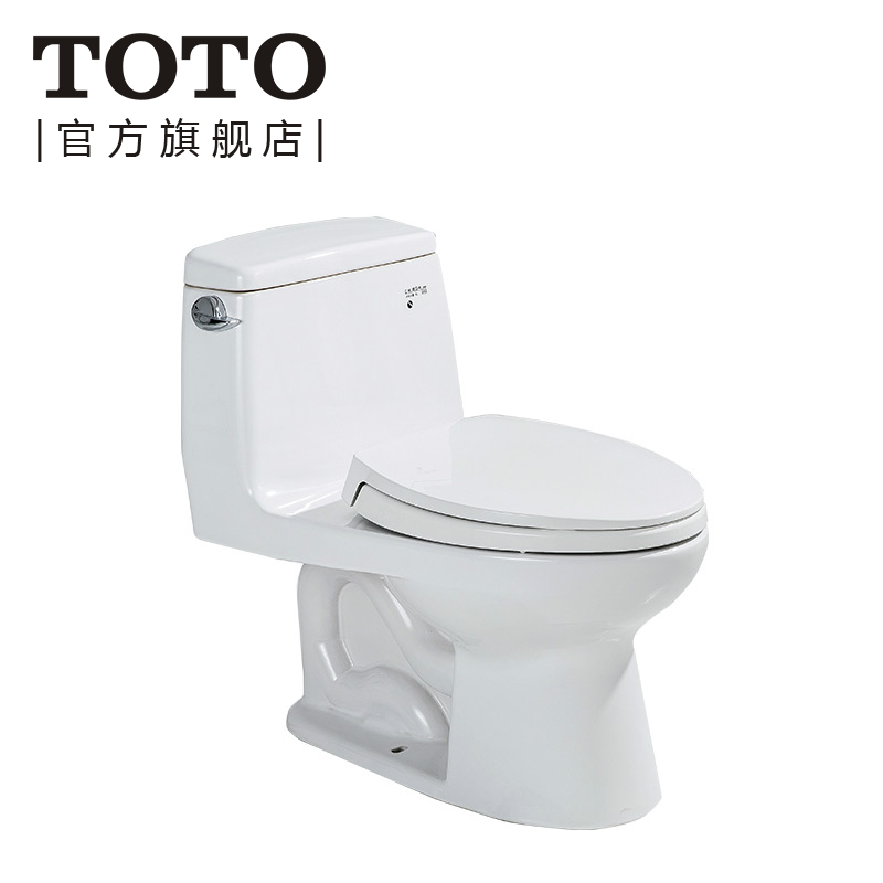 TOTO toilet spray siphon Siamese toilet flush toilet mentally clean ...