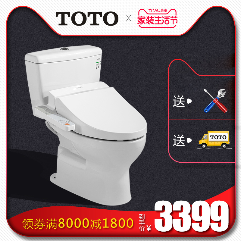 USD 1842.32] TOTO bathroom all imported Chi clean toilet all ...
