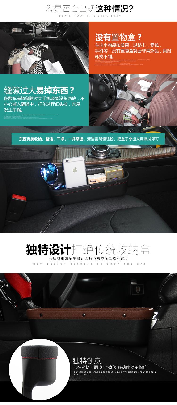 Hộp đựng đồ khe ghế Peugeot 3008 và 5008 - ảnh 5