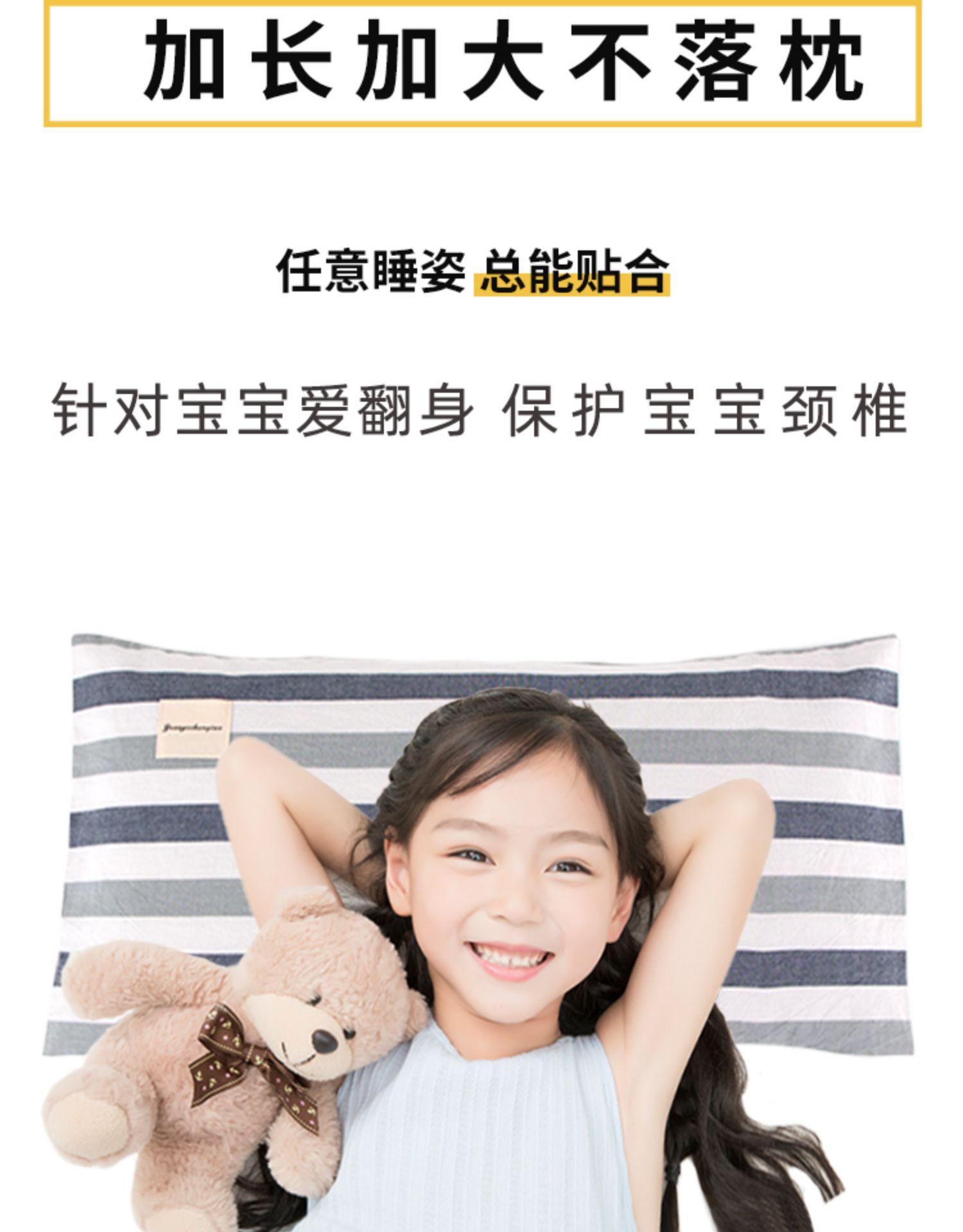 儿童荞麦枕头加长岁以上小孩幼儿园宝宝专用护颈枕头四季详细照片