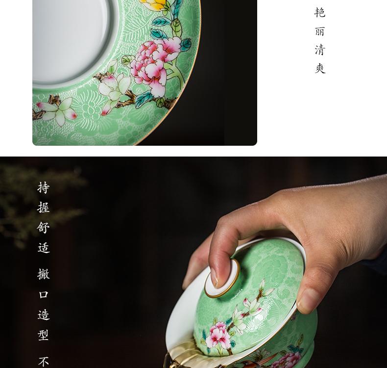 枭窑 景德镇手工陶瓷盖碗三才杯扒花颜色釉手绘泡茶碗功夫茶具