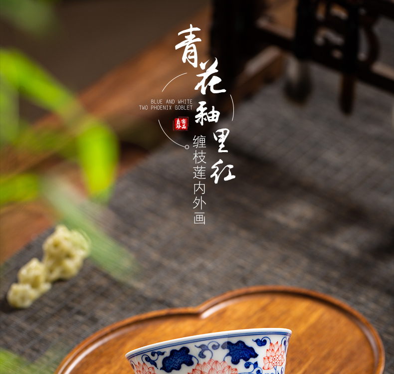Owl up jingdezhen porcelain bound lotus flower painting of hand - made of kongfu master cup single cup tea classic design