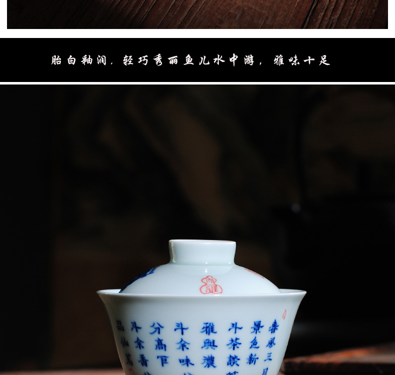 The Owl up jingdezhen blue and white tureen tea cup second only tea tea set ceramic cup characters manual hand - made of bucket