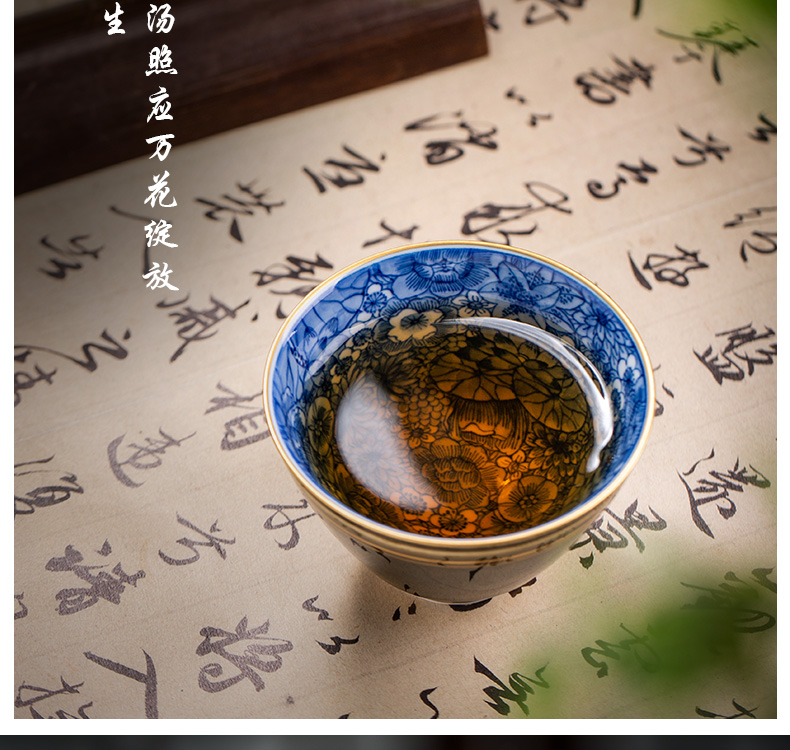 Owl up jingdezhen blue and white master cup tea hand - made color glaze see colour painting of kung fu tea cups single CPU