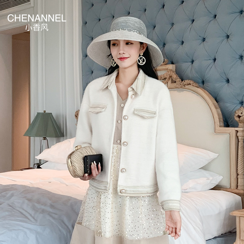 Small fragrant wind jacket 2020 new female Korean version of the loose white summer jacket light mature chenannel
