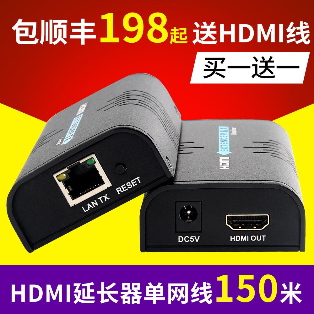 Яркий сильный LKV373A HDMI продлить устройство 100 метр поворот rj45 кабель сеть биография потерять сигнал увеличение увеличить устройство