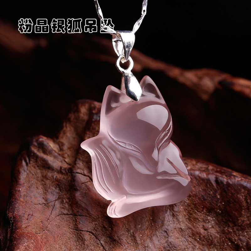 Natural Open Fox Fairy crystal powder Crystal Fox pendant Fox trick peach  blossom silver clavicle necklace Valentine's Day gift