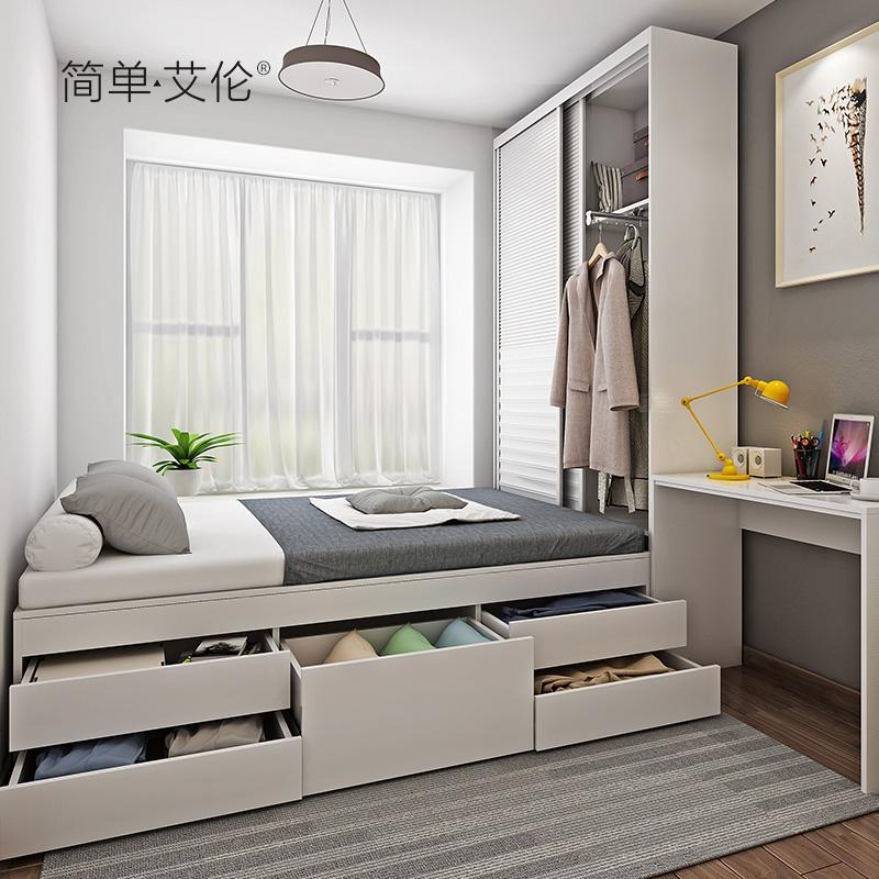Высокий ящик хранение лист людская кровать для взрослых небольшой квартира современный простой с одеждой кабинет пластина татами кровать не кровать глава кровать