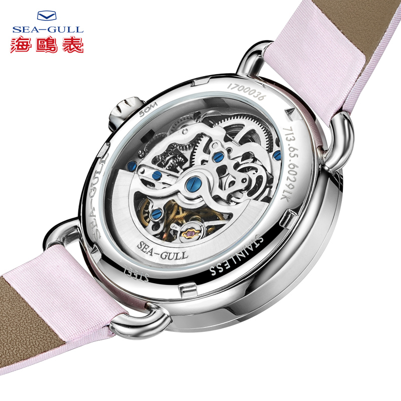 c968ac0c2 ... women's watch automatic mechanical watch leisure table 6029LK Fengman.  Zoom · lightbox moreview · lightbox moreview · lightbox moreview ...