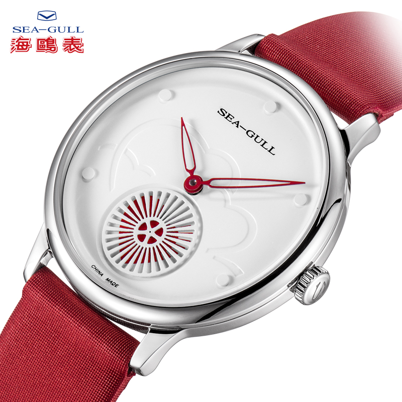 311ad2f0c Seagull watch female fashion simple Trend manual mechanical watch ladies  genuine watch new national series-. Zoom · lightbox moreview · lightbox  moreview ...