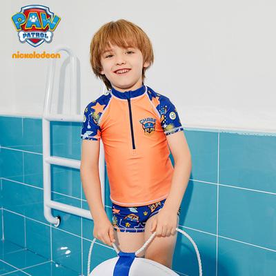 汪汪队儿童分体泳衣男童男孩中大童小童宝宝泳装舒适防晒游泳衣