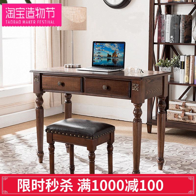 Американская твердая деревянная таблица компьютера работы западн-типа таблицы студента мебели студии спальни пользы дома стола белый запись слово Тайвань