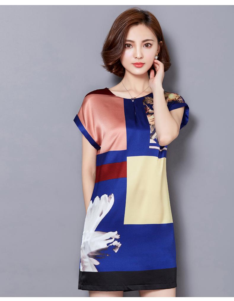 印花真丝裙 - 1505147909 - 太阳的博客