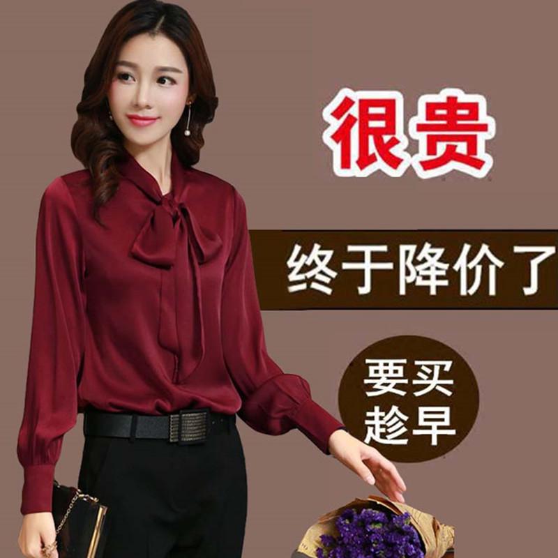 杭州时尚大牌真丝2020春秋新款上衣桑蚕丝衬衣女式显瘦姆米寸衬衫