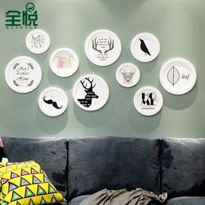全悦创意圆形相框组合 欧式客厅卧室电视背景墙面装饰品挂墙画框