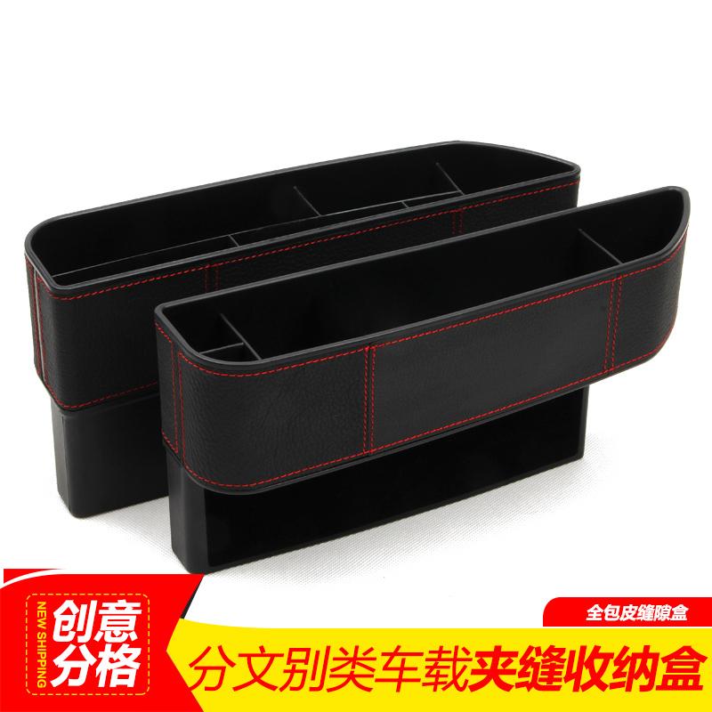 Постельное бельё органайзер Подержанный автомобиль внутренний Сумка многофункциональная органайзер