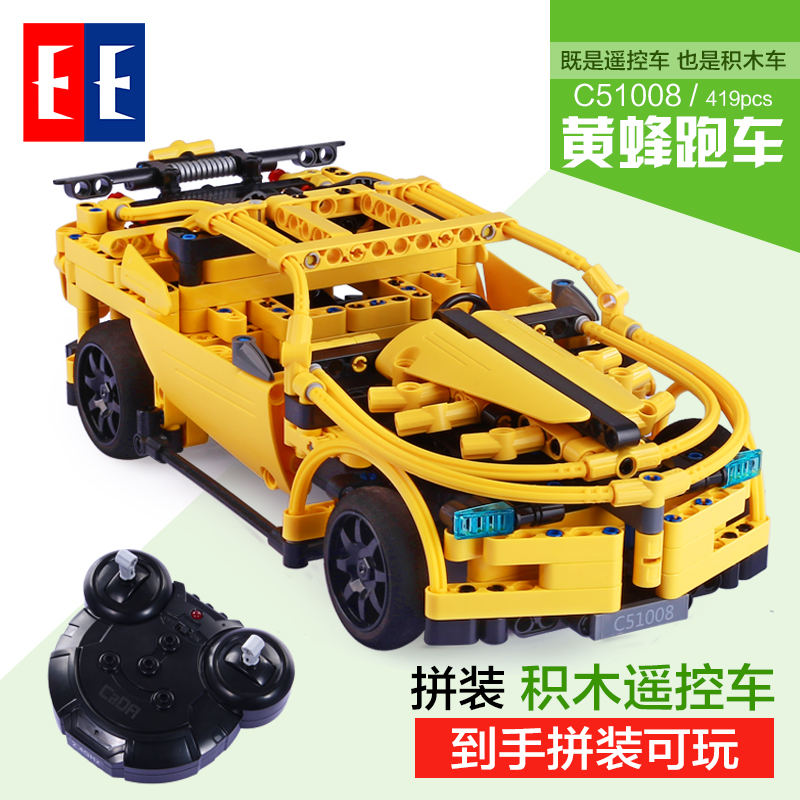 Double Eagle Remote Control Blocks Cars Assembled Together Into