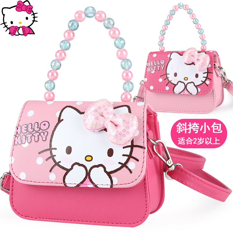 c45849f8d5d3 Hello Kitty Kids Bags Little Girl Princess Fashion Bag Girls Messenger Bag  Baby Handbags Cute - BuyChinaFrom.com - Buy China shop at Wholesale Price  By ...
