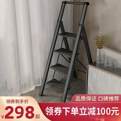 Ladder household folding telescopic interior lift ladder foot pedal multi-function ladder aluminum alloy thickening person