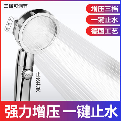 Shower spray head boost big water pressurized sprinkle head home bathroom high pressure rain shower bath suits