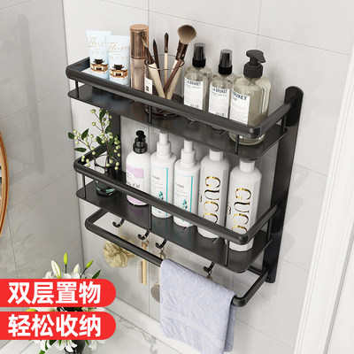Punch-free toilet rack wall-mounted bathroom toilet toilet household towel rack wall storage shelf