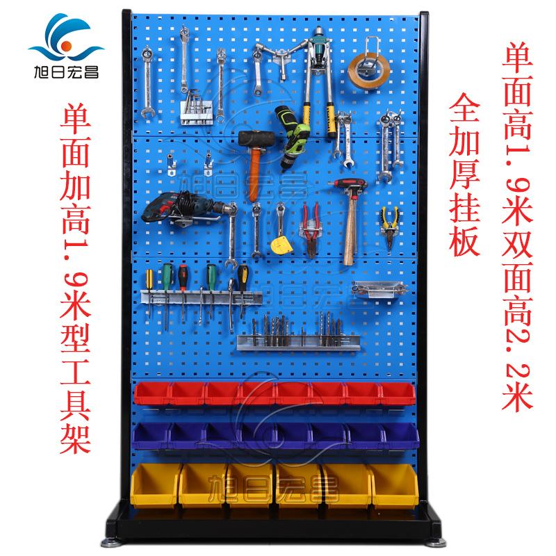 Spot plus the high metal tool rack versatile Display Rack square hole tools hanging plate rack  sc 1 st  English Taobao | Taobao Agent & USD 11.70] Spot plus the high metal tool rack versatile Display Rack ...