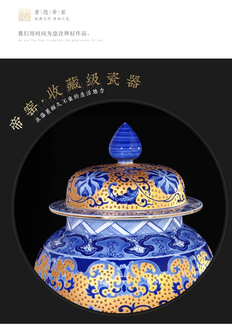 Jingdezhen blue and white gold ceramic hand - made sweet the general pot of new Chinese style and the sitting room porch TV ark adornment furnishing articles
