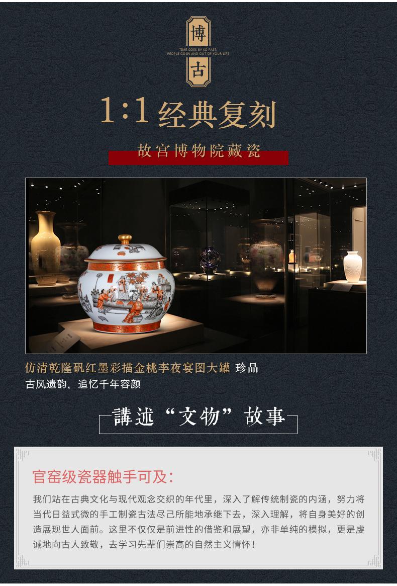 Jingdezhen ceramics imitation the qing qianlong alum red color ink see colour peach banquet tea cake tin antique study furnishing articles
