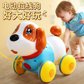 Children's puppy toy dog ​​walking will be called electric music pull string dog 1 year old 2 boys and girls baby puzzle gift