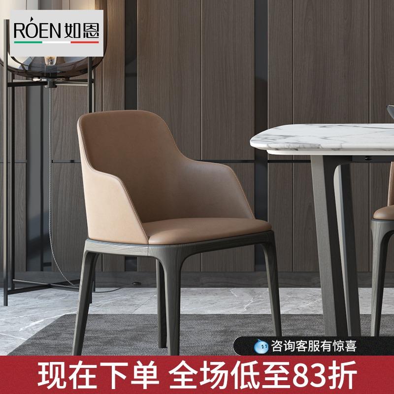 Как грейс италии современный поляк простой стиль стул дизайнер стиль дерево спинка стула модель дом случайный стул