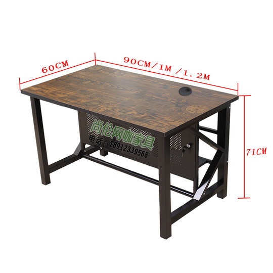 Internet caf electric venue chair home simple modern computer desktop desktop tongue single game table learning table