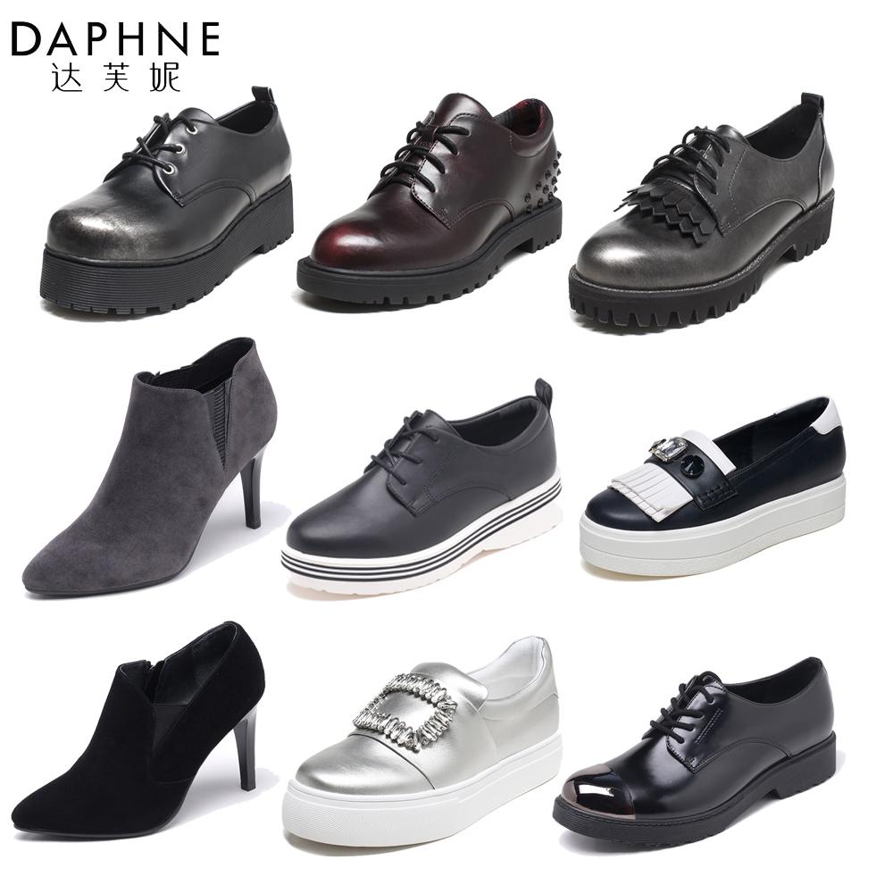 Daphne/达芙妮新款坡跟休闲平底高跟尖头中跟细跟浅口简约女单鞋_领取20.00元天猫超市优惠券
