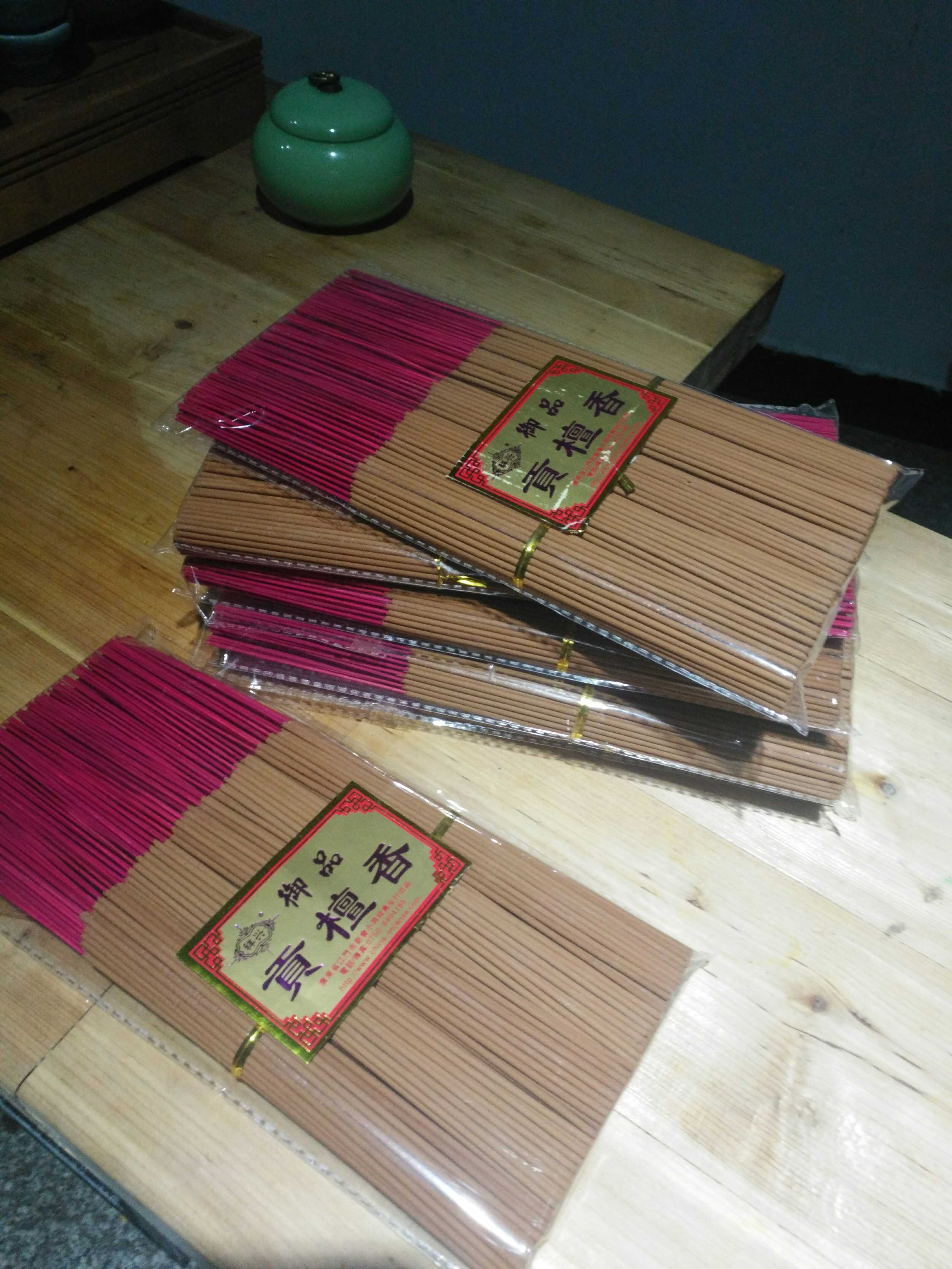 Usd 9 83 Bamboo Sign Incense Line Incense Home For Buddha Long Incense Worship Ancestors Burning Incense Worship Buddha Sandalwood For Incense Safe 300 Grams Of Clothing Wholesale From China Online Shopping