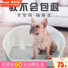 Pet dog toilet urinal automatic male dog urinal feces large dog large flush supplies artifact