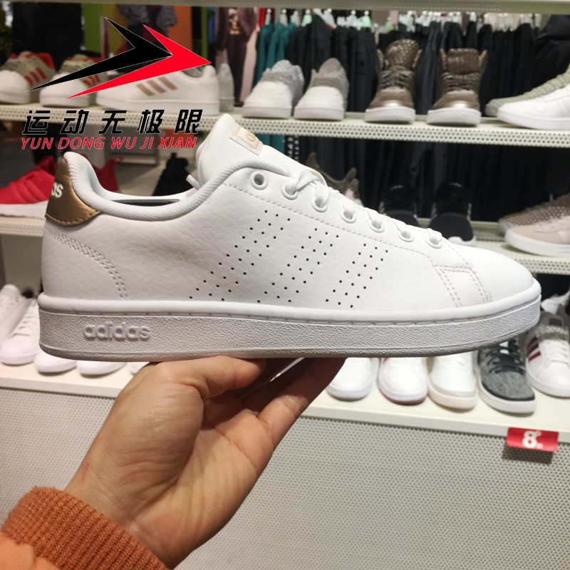 new style 68969 f7355 Adidas NEO women s shoes 2019 new sports and leisure shoes F36424 36223  36226 36481