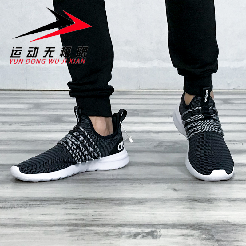low priced e5ea2 f1063 Adidas NEO men s shoes 2019 summer one pedal lazy shoes sports casual  running shoes F36661 F36660