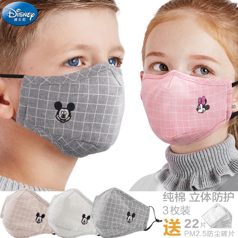Disney ребенок маски хлопок воздухопроницаемый весна может мыть мальчиков девочки ребенок ребенок противотуманные [霾pm2.5]