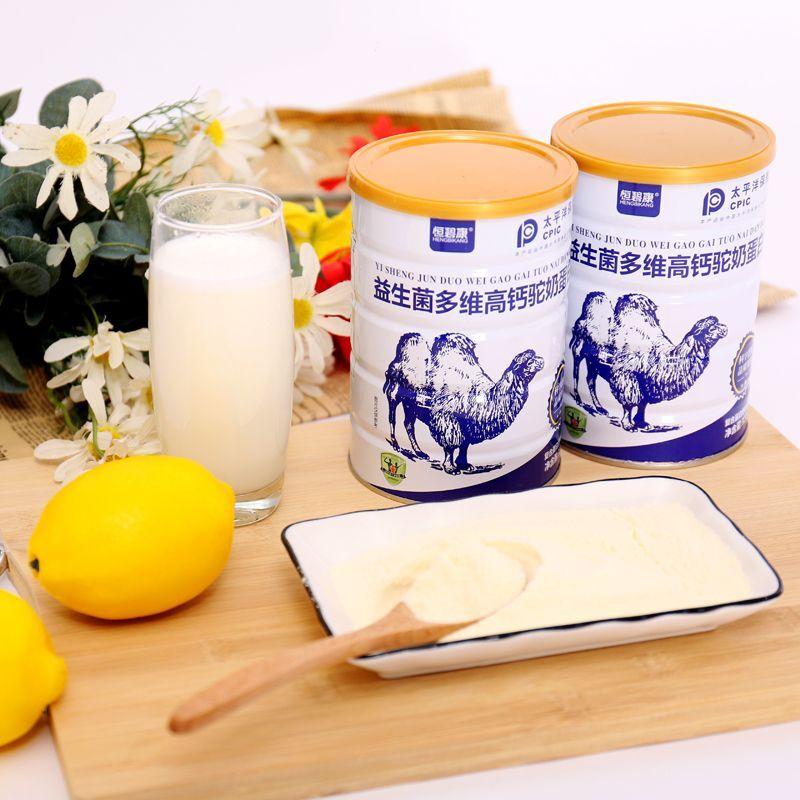 【恒碧康】益生菌驼奶蛋白粉
