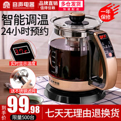 Rongsheng electric kettle household heat preservation integrated automatic glass small intelligent constant temperature tea brewing device