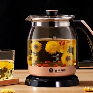 容声养生壶家用全自动玻璃养身多功能办公室小型煮泡花茶专用器壶