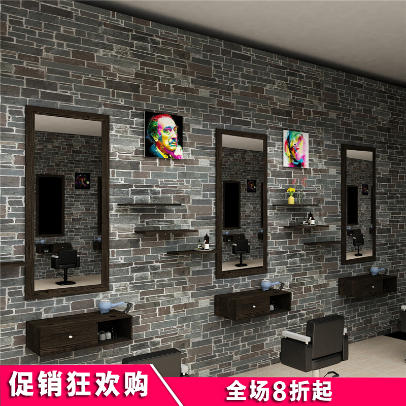Barber Shop Mirror Retro Hair Salon Modern Single Wall Mirror