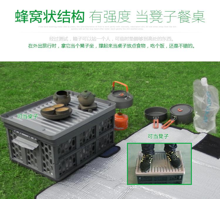 Turning Point автомобиль ящик рыбалка коробка автомобиль еда коробка сложить разбираться поле для отправки водонепроницаемые мешки