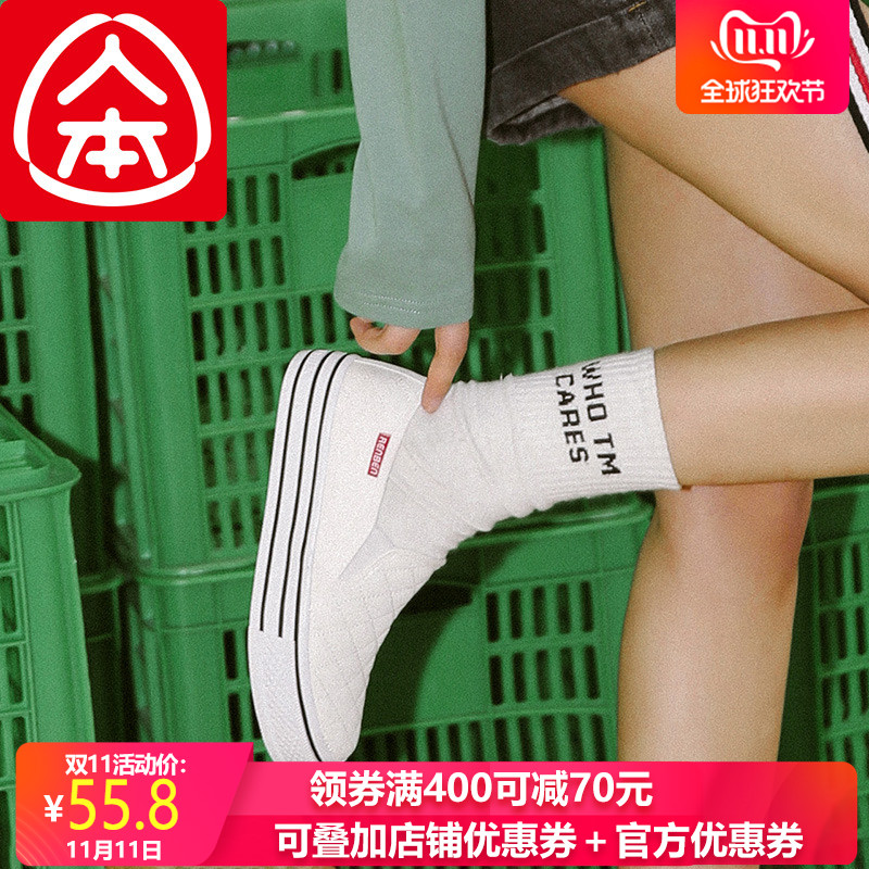 People of the canvas shoes flat bottom small white shoes ice cream loafers shoes women's shoes lazy shoes white casual shoes