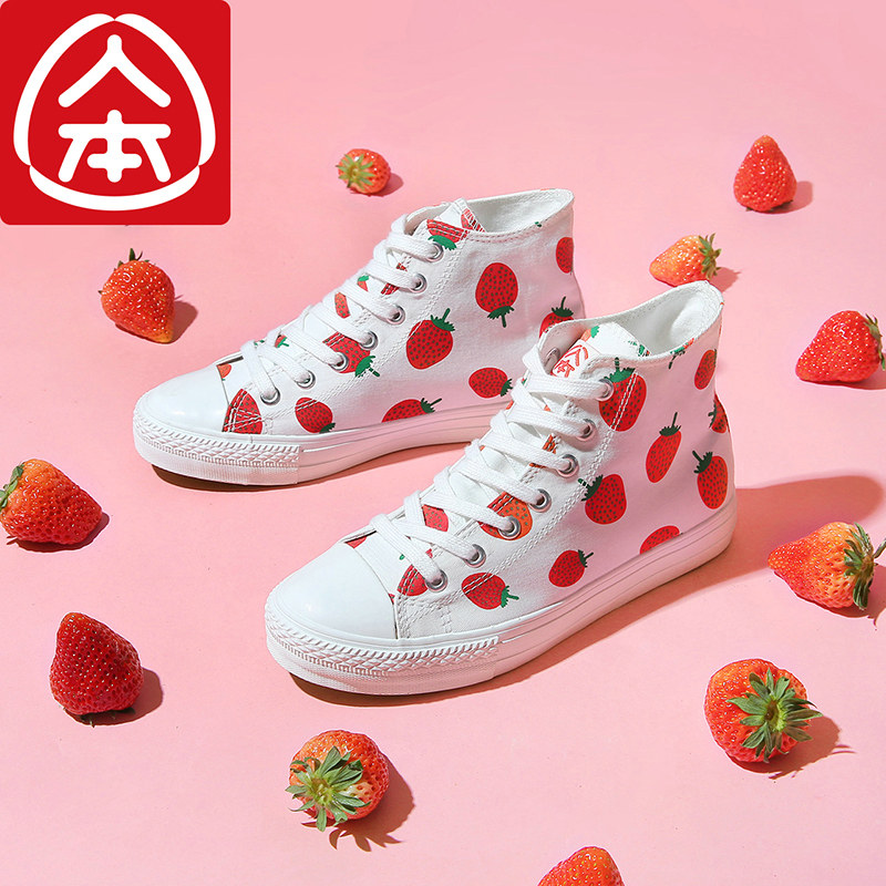 People high to help strawberry canvas shoes female students Korean version of the red high to help shoes 2019 spring flat white shoes female