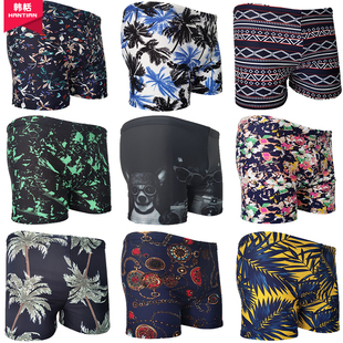 Men's Boxer Swimwear Anti-mite Comfortable Men's Swimsuit Set Plus Fertilizer XL Loose Spa Swimming Equipment