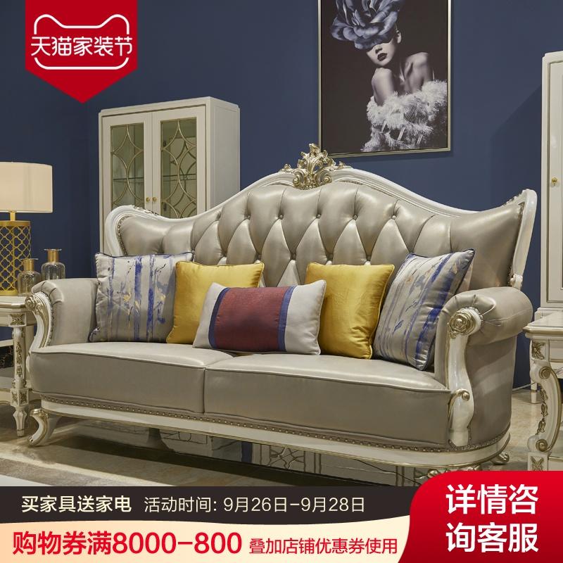 欧式真皮沙发123组合客厅大户型别墅奢华实木三人位新古典沙发